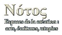Logo Notos
